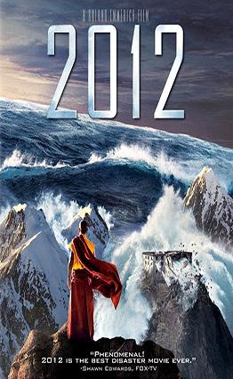 Affiche 2012 (2009)