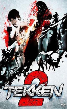 Affiche Tekken 2 (2014).