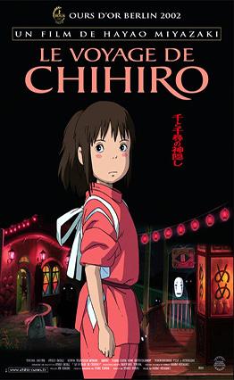 Affiche Le voyage de Chihiro.