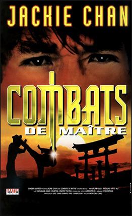 Affiche Combats de maître 2