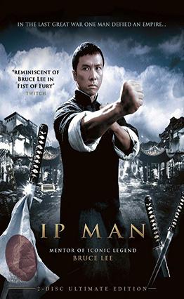 Affiche Ip man (2008).
