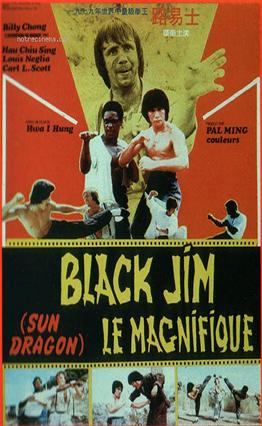 Affiche Black Jim le magnifique (1979)