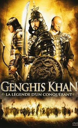 Affiche Genghis Khan, la légende d'un conquérant (2009)